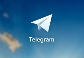 توضیحات مدیر تلگرام درباره «انتقال سرور» به ایران
