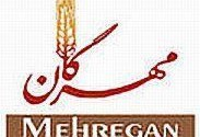 Grand Iranian Family's Mehregan Celebration in Brookline