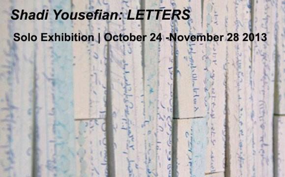 Shadi Yousefian's Solo Exhibition opening