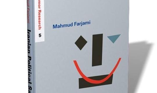Dr. Mahmud Farjami, lecture on Iranian Political Satirists