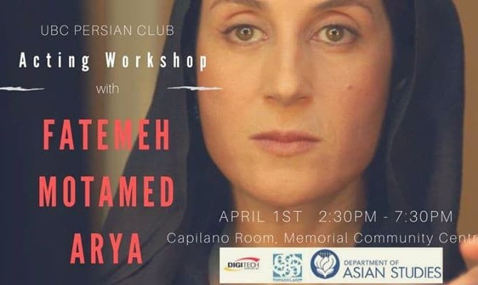 Fatemeh Motamed Aria, Workshop on Creative Acting
