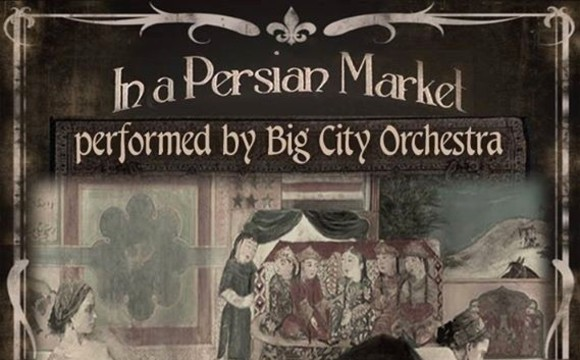 In A Persian Market Concert - New Music Summit 2016