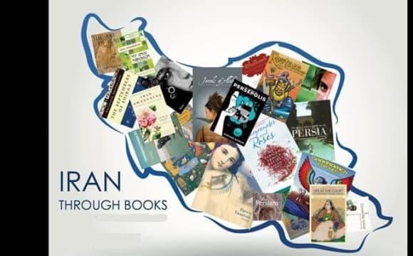 کتابخوانی با گروه مطالعات ایرانی آمستردام، همراه با پذیرایی سبک
