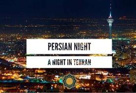 Persian Night: A Night in Tehran
