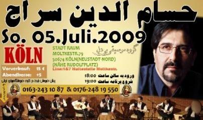 كنسرت حسام الدين سراج با گروه موسیقی بی دل: موسیقی عرفانی در کلن