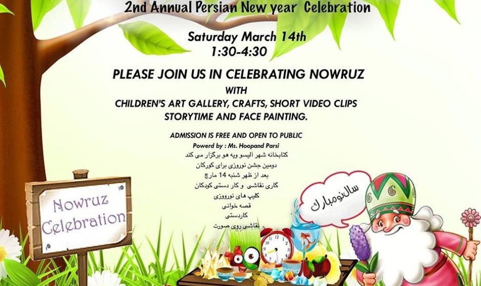 Aliso Viejo Library & Persian Storytime Nowruz Event - crafts, music, face painting, storytime, and more