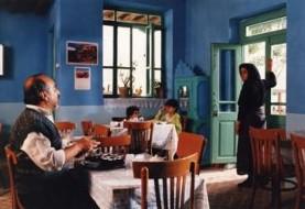 نمایش فیلم کافه ترانزیت