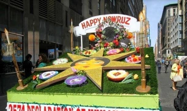 رژه نوروزی ۱۳۹۵ ایرانیان در نیویورک