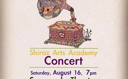 Shriaz Arts Academy in Concert