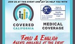 تحت پوشش کالیفرنیا و آموزش پزشکی و مرکز ثبت نام