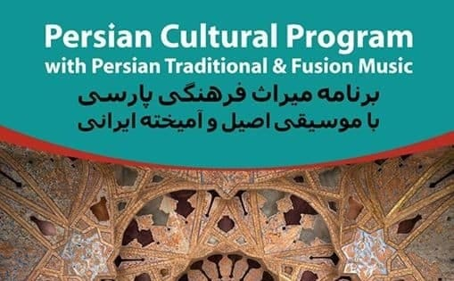 Persian Cultural Program with Traditional and Fusion Music