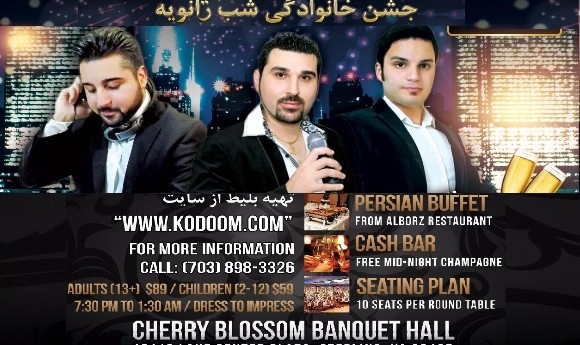 2nd Annual Countdown to New Year's Eve with DJ SHAMOUDI and Eram Live Band