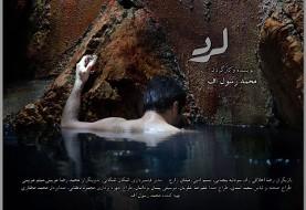 جشنواره شیکاگو میزبان چهار فیلم ایرانی