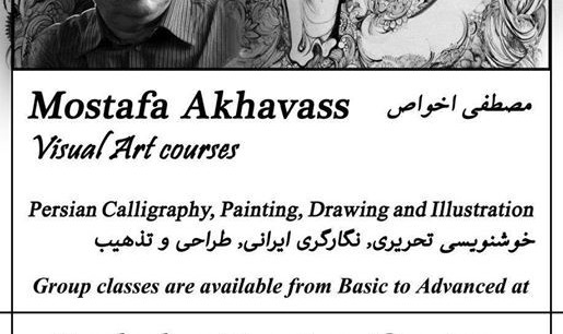 Persian Calligraphy and Painting Classes
