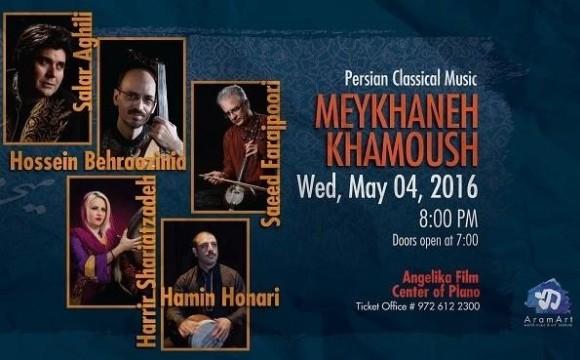 کنسرت سالار عقیلی در دالاس: میخانه خاموش