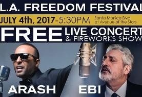 کنسرت رایگان ابی و آرش در مراسم رونمایی از مجسمه آزادی در لس آنجلس بر اساس استوانه کوروش: همراه آتش بازی