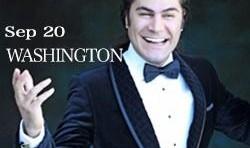 کنسرت شاهکار بینش پژوه در واشنگتن