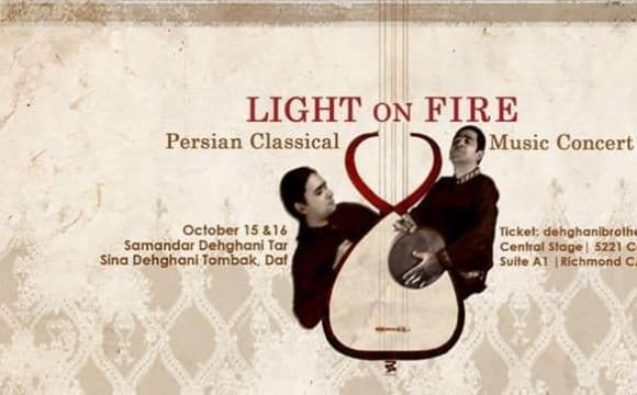 Dehghani Brothers: Persian Classical Music Concert