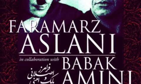 Faramarz Aslani and Babak Amini in University of Maryland