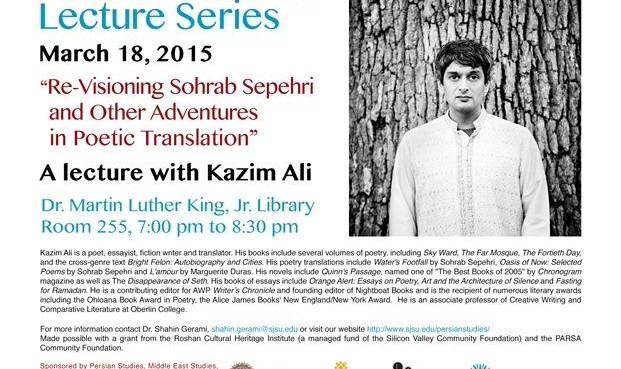 Re-Visioning Sohrab Sepehri and Other Adventures in Poetic Translation