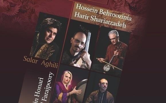 Salar Aghili Concert in IRVINE: Mekhaneh Khamoosh