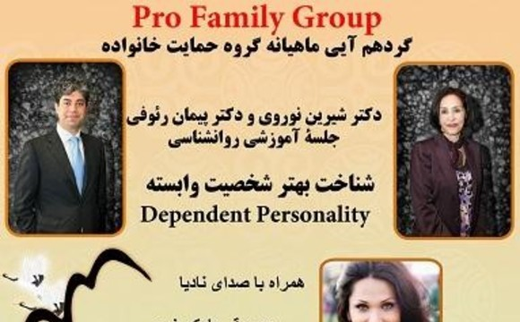ProFamily Group: Dependent Personality