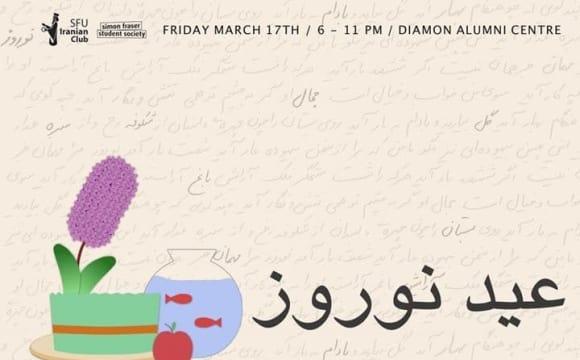 Norooz 2017 Gala: Iranian Art, Dancing, and Live music