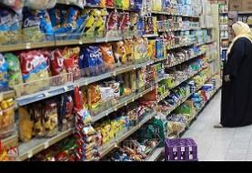 اسامی فرآوردههای غذایی غیرمجاز اعلام شد