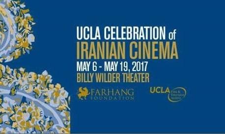 بزرگداشت سینمای ایران