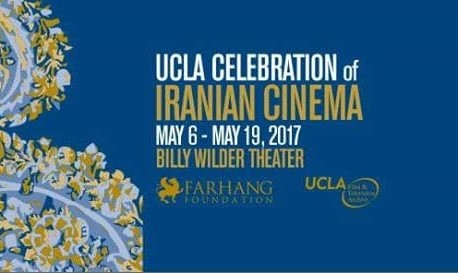 UCLA Celebration of Iranian Cinema