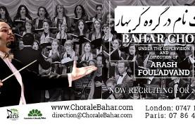 گروه کر بهار برای سال ۲۰۱۷-۲۰۱۸ در لندن هنرجو می پذیرد