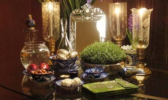 Norooz 2017, Nowruz 1396