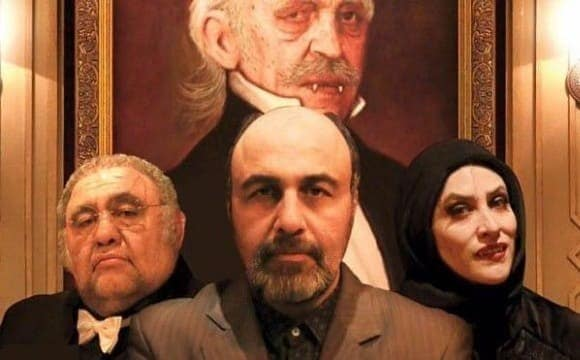 San Jose Screening of Dracula Featuring Reza Attaran, Best Selling Iranian Comedy