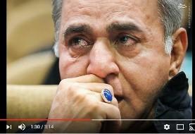 همراه شو عزیز! «من تهرونمو می خوام» با صدای پرویز پرستویی: ویدیو کمپین مبارزه با آلودگی محیط زیست