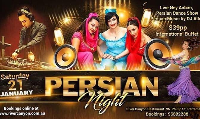 شب شام و رقص ایرانی