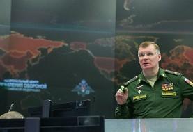 وزارت دفاع روسیه: اقرار وزارت خارجه آمریکا به استفاده تروریست ها از سلاح شیمیایی در سوریه