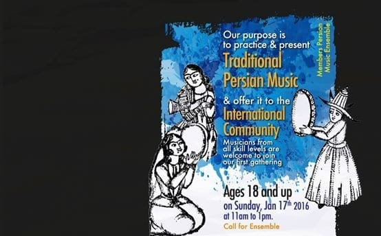 Call for traditional Persian music Ensemble