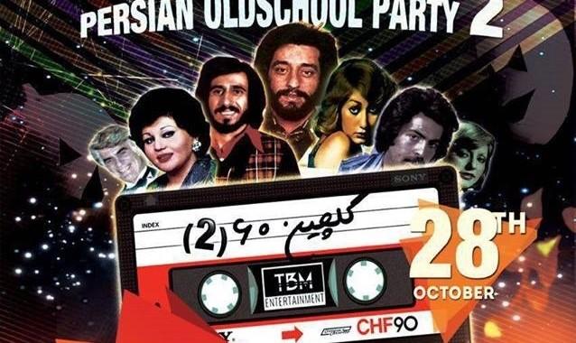 پارتی بزرگ هالووین ایرانیان با گلچین موسیقی دهه شصت