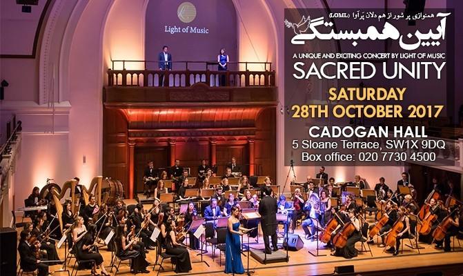 Sacred Unity: Evening of Persian Symphonic Music with the Ishirini Choir and Babak Kazemi