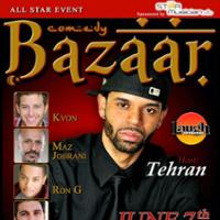 Maz Jobrani at Comedy Bazaar ALL STARS