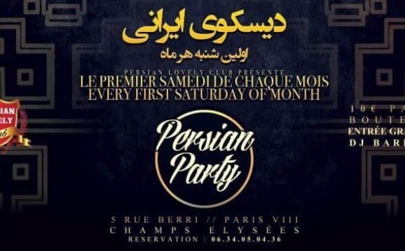 Persian Party