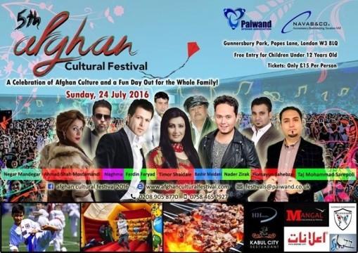 5th Annual Afghan Cultural Festival