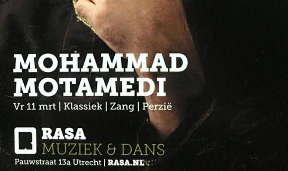 كنسرت محمد معتمدي در شهر اوترخت هلند