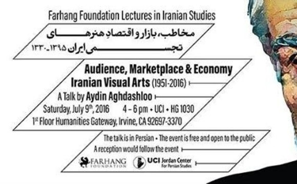 Aydin Aghdashloo:  Contemporary Iranian Visual Arts