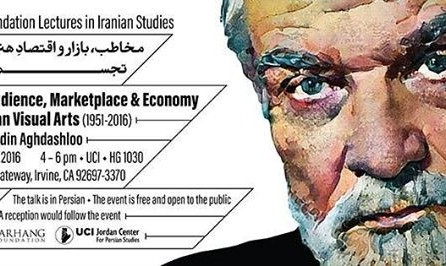 Aydin Aghdashloo:  Contemporary Iranian Visual Arts
