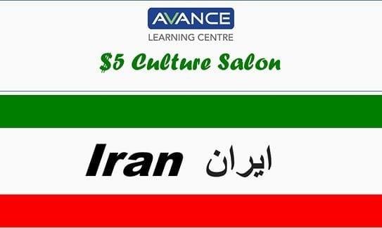 Avance $5 Culture Salon: Iranian Culture