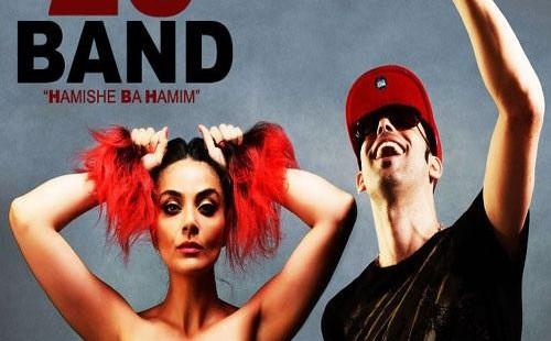 کنسرت ۲۵ بند برای اولین بار در لندن در هفته ولنتاین