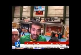 فیلم کتک کاری در لیگ برتر والیبال ایران