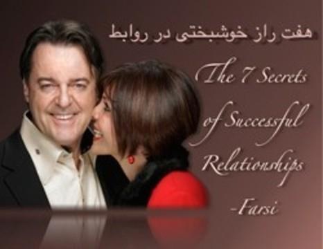 azita sayan relationship problems