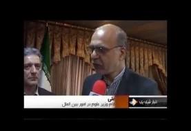 فرزندان روسای دانشگاه های ایران کجا تحصیل می کنند!